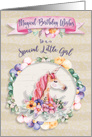 Happy Birthday to a Special Little Girl Pretty Unicorn and Flowers card