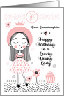 Happy Birthday to Great Granddaughter Cute Girl and Flowers card