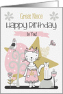 Happy Birthday to Great Niece Cute Kitty Whimsical Scene card