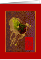 Equine elegance, Chinese New Year of the Horse 2014 Upside Down Fu Symbol for Good Luck card