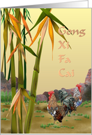 Chinese New Year 2014, Gong Xi Fa Cai, Roosters and bamboo card