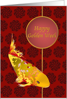 Golden Week, colorful koi on red patterned background card