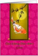 Vietnamese new year 2028, koi fish and moon painting on a scroll card