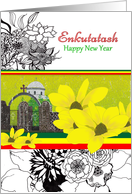 Enkutatash, Ethiopian New Year, St Raguel and yellow blooms card