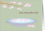 Vietnamese New Year, Blossoms floating in a water bowl card