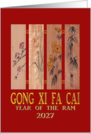 Chinese New Year 2015, The Four Nobles, Floral painting on wood card