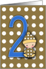Two Year Old Boy Birthday Card - 2 years old card