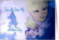 Dear wife, first Mother's Day card