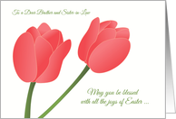 Easter for Brother and Sister in Law - Soft Pink Tulips card