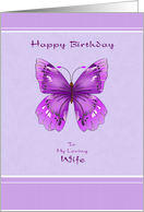 Happy Birthday for Wife - Purple Butterfly card