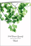 Sympathy Loss of Uncle - Green Leaves card