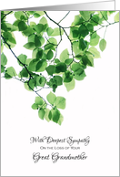 Sympathy Loss of Great Grandmother - Green Leaves card