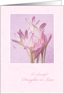 Mother's Day for Daughter in Law - Soft Pink Flowers card