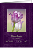 Easter for Brother and Sister in Law ~ Pink Ribbon Tulips card