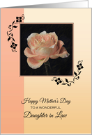 Happy Mother's Day to a Wonderful Daughter-in-Law ~ Paper Rose card