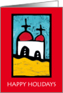 Happy holidays greeting card - The Capernaum Church close-up card