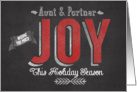 Wishing you Much Joy this Holiday Season Aunt & Partner card