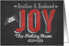 Wishing you Much Joy this Holiday Season Brother & Husband card