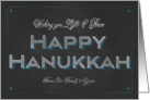 Chalkboard Wishing You Light & Peace Happy Hanukkah card