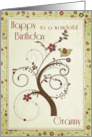 Happy Birthday to a wonderful Granny Swirl Tree card