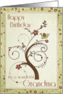 Happy Birthday to a wonderful Grandma Swirl Tree card