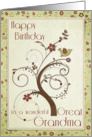 Happy Birthday to a wonderful Great Grandma Swirl Tree card