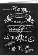 Happy Anniversary to my Wonderful Daughter & Son-in-Law card