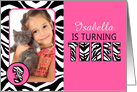 Cute Pink with Zebra Print Third Birthday Photo Party Invitations card