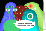 Aliens in Outer Space Happy 4th Birthday Card