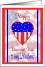 Valentine for Military Husband, Patriotic Heart Card