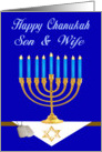 Military Royal Blue Son & Wife Chanukah Card