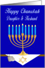 Military Royal Blue Daughter & Husband Chanukah Card