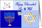 Military Happy Chanukah Son & Wife Collage Card