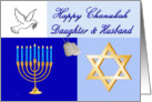 Military Happy Chanukah Daughter & Husband Collage Card