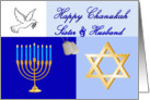 Military Happy Chanukah Sister & Husband Collage Card