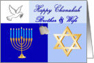 Military Happy Chanukah Brother & Wife Collage Card