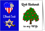 Rosh Hashanah for Military Wife - Apple Tree, Star of David, card
