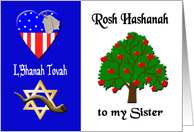 Rosh Hashanah for MilitarySister - Apple Tree, Star of David, card