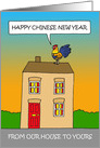 Happy Chinese New Year 2017 Our House to Yours card