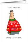 Ugly Sweater Christmas Party Invitation card
