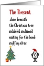The Present - A Funny Merry Christmas Poem card
