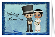 Wedding Invitation Cute Bride and Groom card