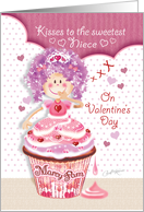 Valentine for Niece - Princess Cupcake Blowing Kisses card