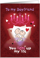 Gay Valentine for Boyfriend - Cartoon Male Couple in Bed card
