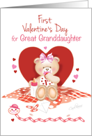 Great Granddaughter, 1st Valentine's Day-Teddy Sits against Red Heart card