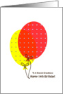 14th Birthday Grandniece Cards, Big Colorful Balloons card