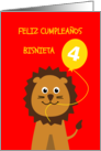 Cute birthday lion 4 great granddaughter - spanish language card