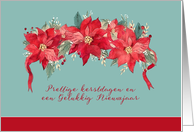 Merry Christmas in Dutch, Poinsettias card