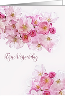 Happy Birthday in Dutch, Fijne Verjaardag, Blossoms card