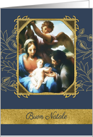 Merry Christmas in Italian, Buon Natale, Nativity,Gold Effect card